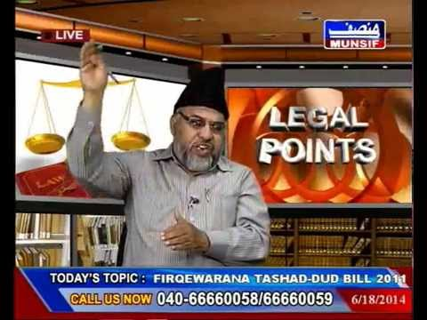 Firqawale Tasasdut bill (Legal Point) Part 2