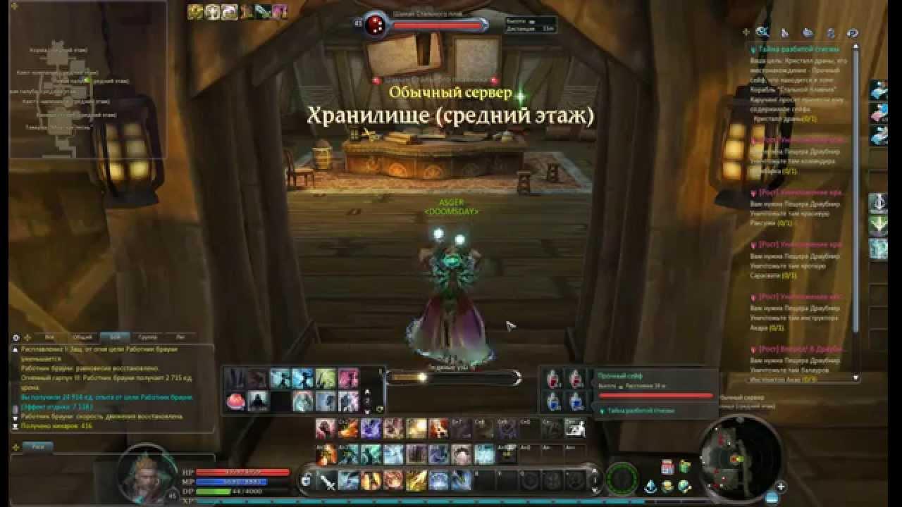 В Русский Острове Казино Будет