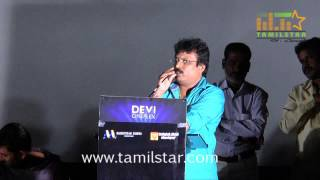 Vizhithiru Audio Launch Part 2