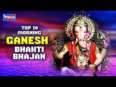 Top 10 Morning Ganesh Bhakti Bhajan | Most Popular Hindi Devotional Songs | Ganesh Bhajans