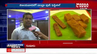 Andhra Food Festival Celebrations In Vijayawada DV Manor Hotel