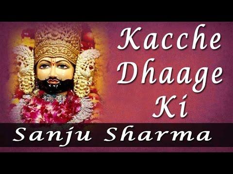 Khatu Shyam Bhajan - Kacche Dhaage Ki - Sanju Sharma Bhajan video