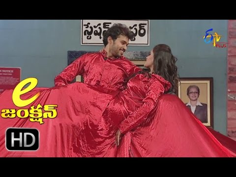 E Junction | Singer Revanth Intro  | 22nd May 2017 | ETV Plus