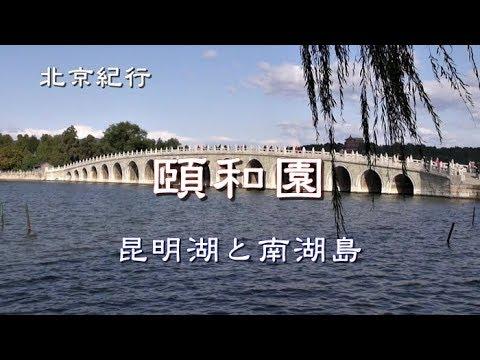 缺9_暴雨过后仍缺水:北京水危机的 ...