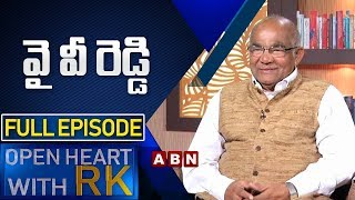 Reserve Bank Former Governor Dr Y.Venugopal Reddy | Open Heart with RK | Full Episode