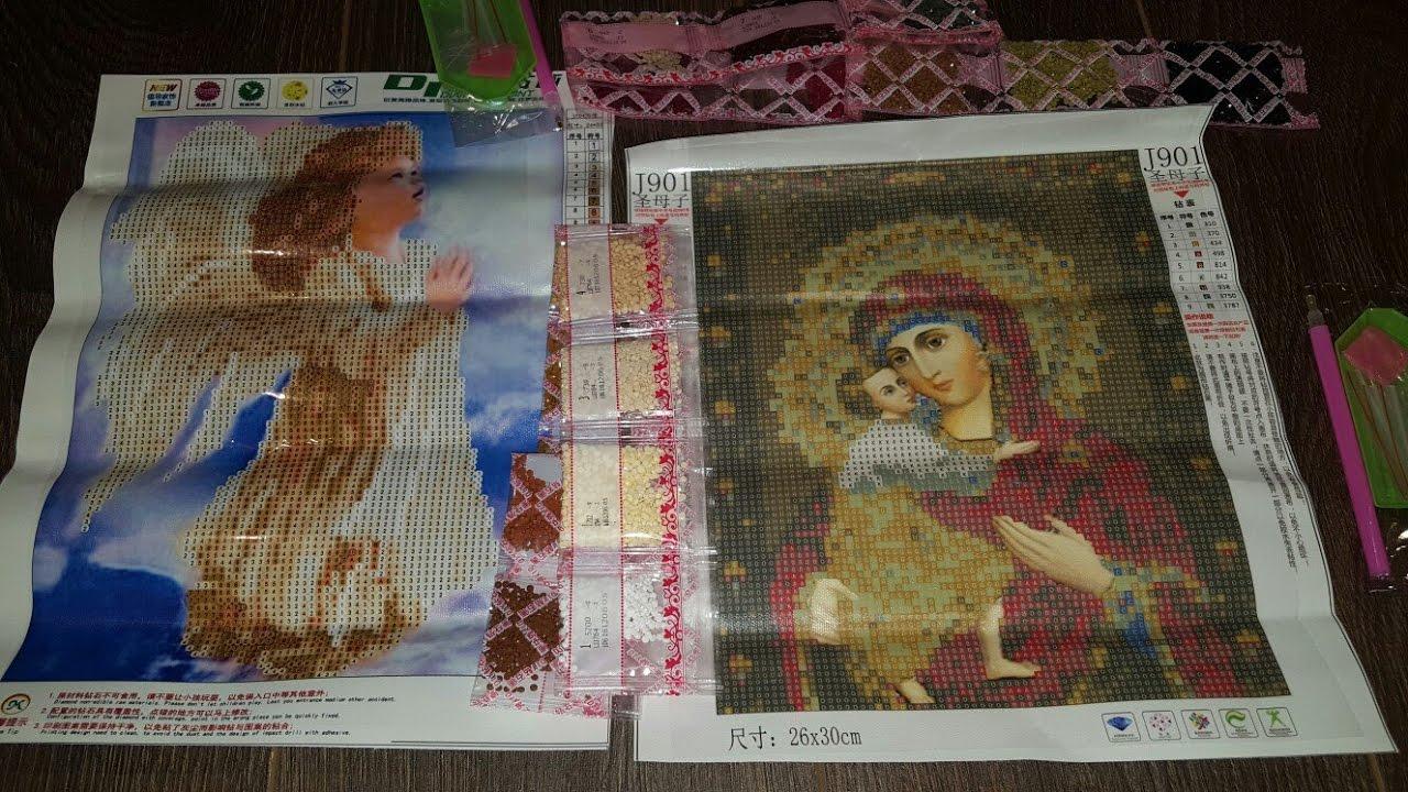 Подарок детям за 100 рублей 91