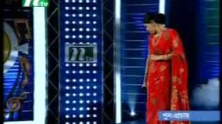 Bangla Song Onek Sadhonar Pore by Sania