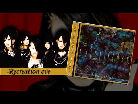 Exist Trace - Lilin