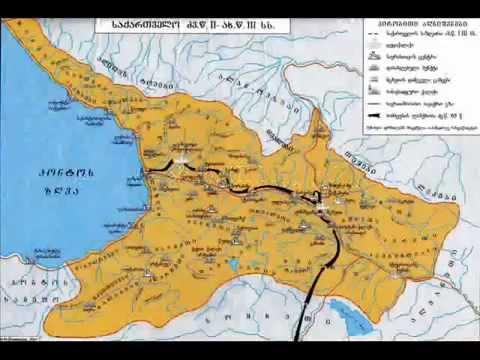 საქართველოს რუკები   Georgian Maps chronology