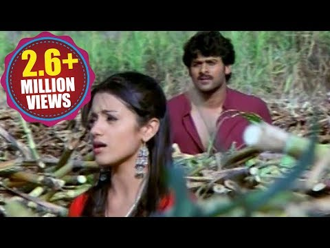 Pournami Songs - Yevaro Choodali - Prabhas Trisha and Charmi