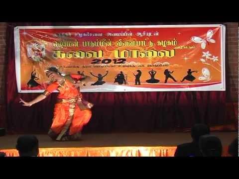 Minsara kanna Samina dance