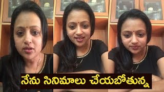 Suma Kankala About Silver Screen Entry and Telugu Big Boss 2 | Anchor Suma Kanakala  live video