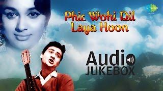Phir Wohi Dil Laya Hoon [1963]   All Songs   Joy Mukherjee & Asha Parekh   Audio Jukebox