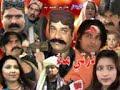Sindhi Telefilm ( Dharti Maa) By Sardar Nasrullah