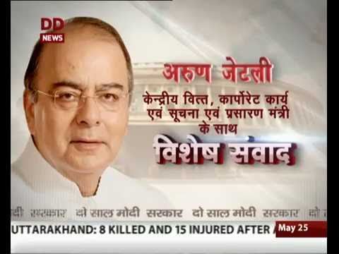 Do Saal Modi Sarkar: Special Interview with FM Arun Jaitley