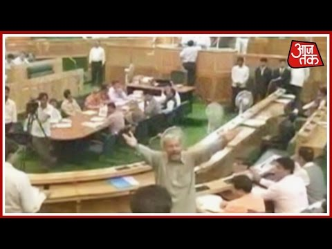 MLA Engineer Rashid Marshalled Out Of Jammu and Kashmir Assembly