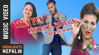 Sankhamul Ko Oralo - New Nepali Dance Song By Tika Pun, Bharat  Bhat  Ft .Keshav, Tika, Denesh