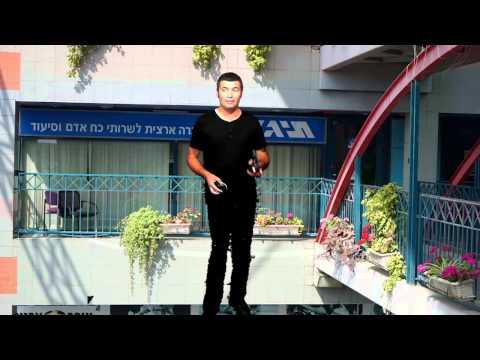 Как устроиться на работу в Израиле!