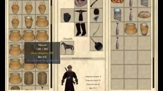 Прохождение игры огнем и мечом черный гетман часть 1
