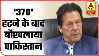 Namaste Bharat Full: Know What Happened In Pak After Article 370 Was Revoked | ABP News