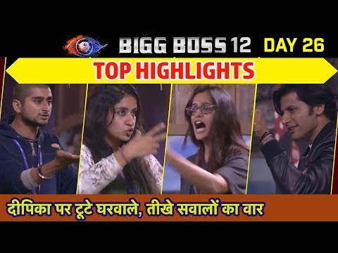 BiggBoss12 Day 26 :12 Oct- Dipika Kakar पर Deepak Thakur का वार, Surabhi, Sreesanth के तीखे सवाल
