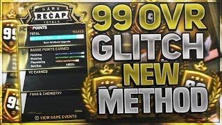 *NEW* 99 OVERALL GLITCH - MAX BADGES GLITCH - FASTEST UPDATED METHOD! NBA 2K20 FULL IN DEPTH GUIDE