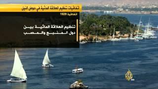 ملف مياه النيل.. أزمة قديمة متجددة