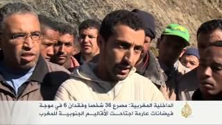 الجزيرة : مصرع 36 شخصا وفقدان ستة بموجة فيضانات جنوب المغرب