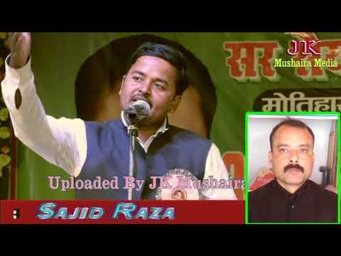 Aquil Ahmad Sad All India Mushaira Motihari Bihar 2017 Con. Mohibbul Haque