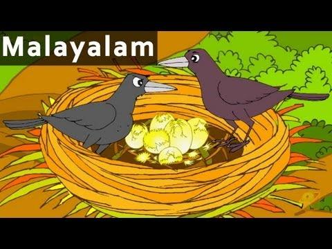 Crow And Snake - Animated   Cartoon Stories - Panchatantra Stories In Malayalam video