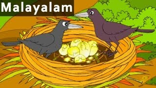 Crow And Snake - Panchatantra In Malayalam - Cartoon / Animated Stories For Kids