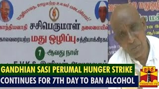 Gandhian Sasi Perumal Continues 7th Day Hunger Strike For Complete Alcohol