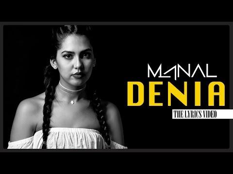 Manal - Denia [Official Lyrics Video]