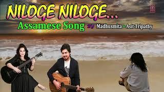 NILOGE NILOGE | MADHUSMITA & ASIT TRIPATHY | PALASH GOGOI | ASSAMESE SONG