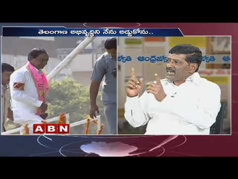 ABN Discussion on Political heat in Telangana ahead of Assembly Elections | Public Point