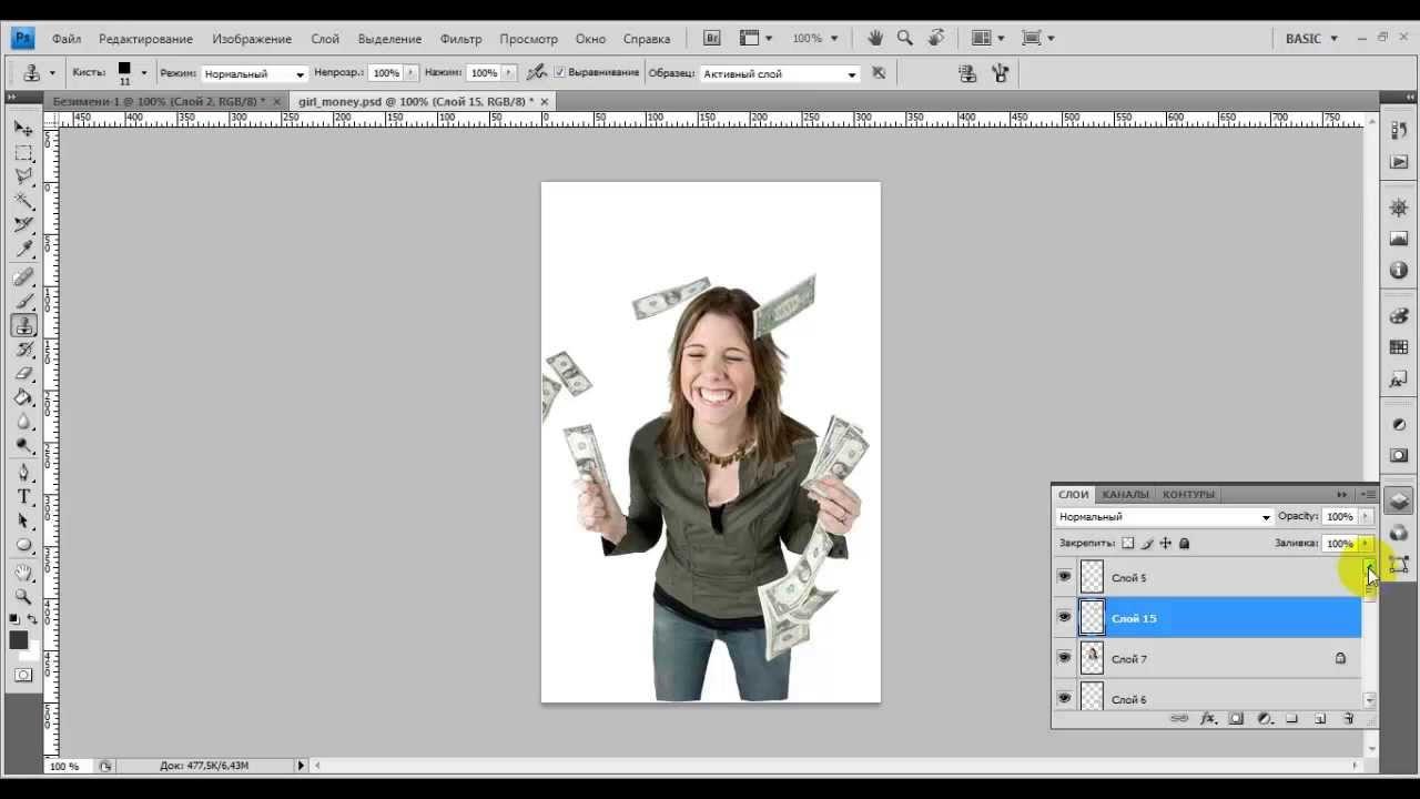 Как в фотошопе изображение сделать полупрозрачным