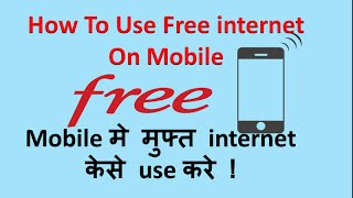 How To Use Free 3G internet on Mobile ? Mobile Mai Muft internet kese Use Kare