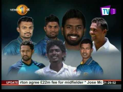 sri lanka named t20 |eng