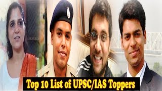 Top 10 List of UPSC/IAS Toppers 2018