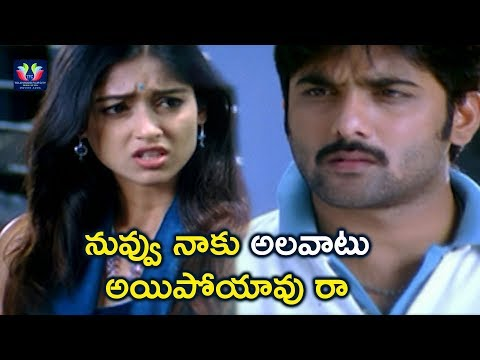 Tarun And Ileana D'Cruz Love Scene || Latest Telugu Movie Scenes || TFC Movies Adda