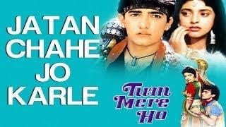 Jatan Chaahe Jo Karle - Tum Mere Ho | Aamir Khan & Juhi Chawla | Udit Narayan & Sadhana Sargam