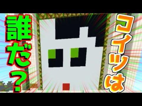 【Minecraft】ワイテルズの㊙️画伯の再来!?Reprica!!