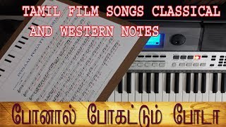 tamil film songs classical and western notes/music class in tamil/keboard music/piano music