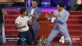 [AMAZING DELIVERANCE] DEMONS try to attack Prophet Eyu Chufa |SEE POWER OF GOD