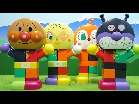 anpanman block toy
