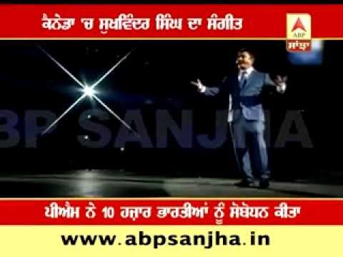 Sukhwinder Singh performs in Toronto for PM Modi