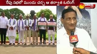 Ghattamaneni Adi Seshagiri Rao Face to Face | 'బాబు పగలు కాంగ్రెస్తో.. రాత్రి బీజేపీతో సంసారం'