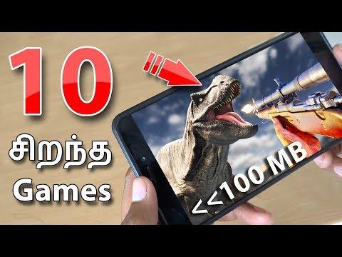 சிறந்த 10 GAMES | Top 10 games for Android 2017 under 100mb