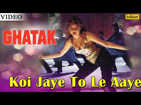 Koi Jaye To Le Aaye (ghatak) video