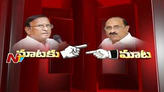 Minister Kamineni Vs Gali Muddu Krishnama Naidu || War Of Words || Mataku Mata